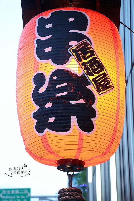 行天宮居酒屋-串樂燒揚酒場009
