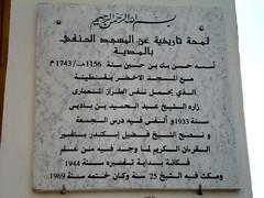 (habib kaki 2) Tags: place algerie mosqu bologhine   skender  mda     fodhil