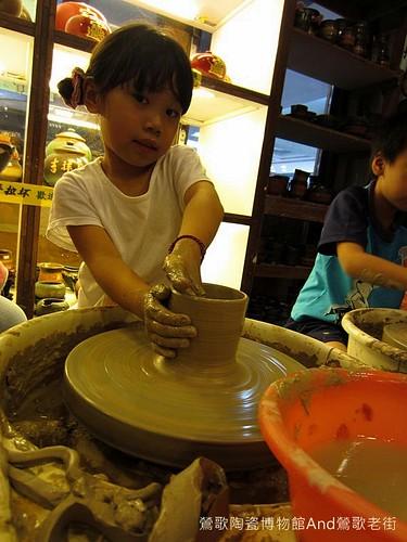 鶯歌陶瓷博物館And鶯歌老街-IMG_3066