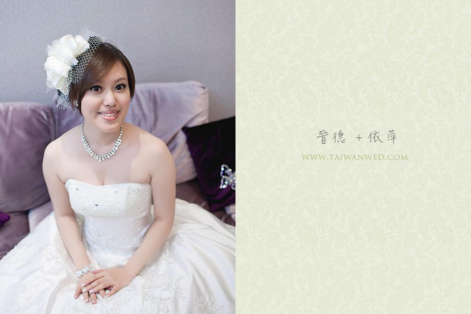 晉德+依萍-033