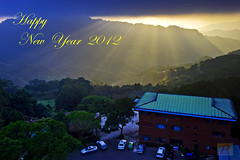 @  _ Happy New Year 2012 @ Sanyi / MiaoLi County (Tom Liang) Tags: niceshot
