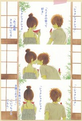 bokura ga ita artbook-p186 (keshia4) Tags: ga ita bokura bokuragaita