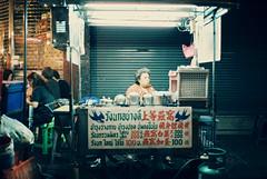 (willgoodan) Tags: street travel sunset food film beach night 35mm thailand tokyo bangkok wide stall contax backpacking malaysia kuala lumpur t2 ƒ28