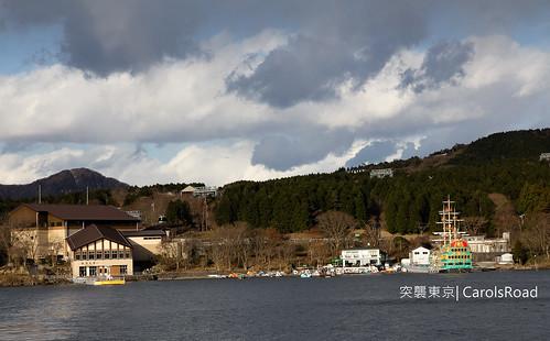 20111225-Tokyo-235P69