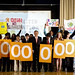 On UN Day Secretary-General Tells Students to Make World 7 Billion