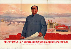 The great victory of Chairman Mao's proletarian revolutionary line ... (chineseposters.net) Tags: china bridge train river poster ship propaganda chinese mao 1970 yangtze yangzi