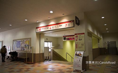 20111225-Tokyo-222P65