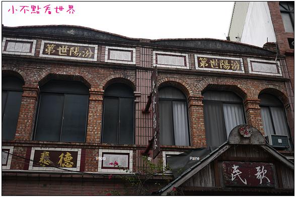 北埔民歌擂茶 (2).JPG