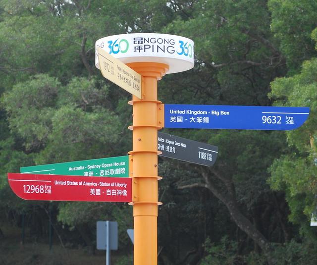 Ngong Ping SINGPOST