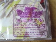 全新 原裝絕版 2006年 1月25日 山田  優 X BLUE DRAGON 初回限定盤 CD+DVD 原價 1575yen 2