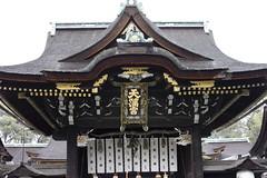 120122: (hanenashi2968) Tags: kyoto  tenjin