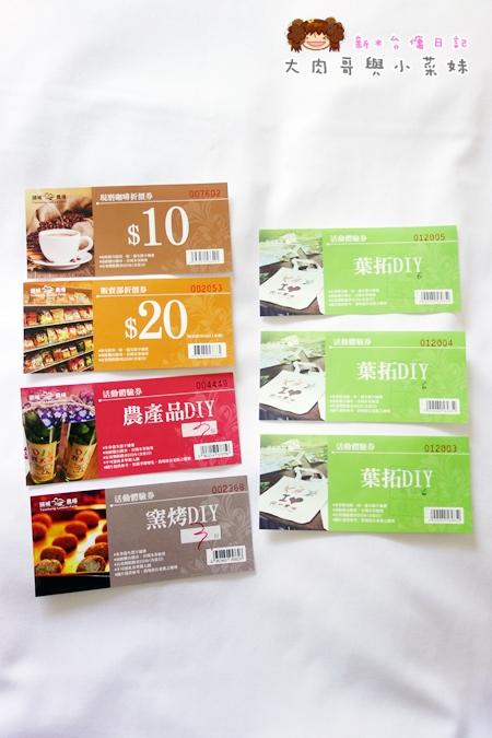 頭城農場住宿 (5).JPG