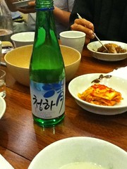 Makgeoli (scavenged style) Tags: eating seoul ipodphoto