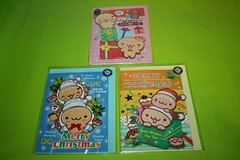 Cards (Verokitschy) Tags: christmas xmas man cute cards cookie gingerbread card kawaii greetingcard greeting gingerbreadman cookieman
