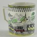 "342. English Transferware ""Railway"" Mug"