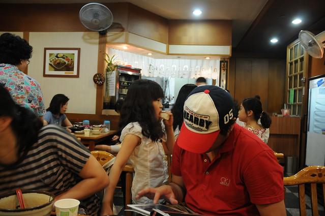 Photo 350 - 2012-01-01