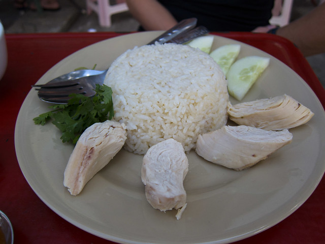 Steamed Chicken with Fatty Rice (Jesi Tamin)