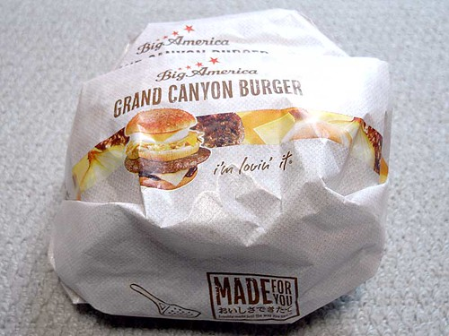 GrandCanyonBurger