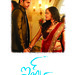 Ishq-Movie-Wallpapers-Justtollywood.com_17