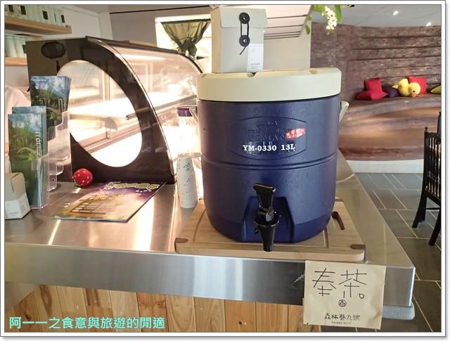 南投溪頭森林巷九號咖啡輕食image057