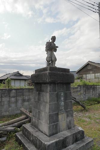 旧上岡小学校 二ノ宮像