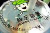 Happy Fanshu (meichagas) Tags: milktea pearlmilktea buy1take1 happyfanshu