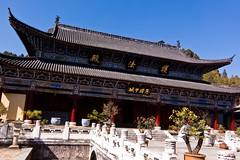 Mu Palace (saturnism) Tags: china palace fu yunnan mu lijiang mufu