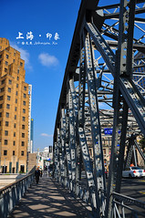 DSC_9009 (JOHNSON_) Tags: china asia shanghai prc     cityview shanghai