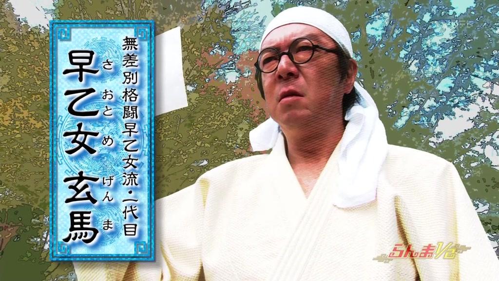 人人-亂馬½-亂馬2分之1.mkv_20111211_230030.326.jpg