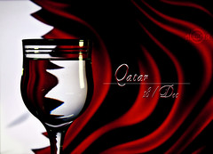 Qatar .. HND <3 (    , ) Tags: life red white water canon dark happy glasses day d flag national 600 gals doha qatar hnd d600 qtr      600d qatari  ameera  qatary  q6r   amoora        qa6ar   qtry q6ry    600 600   stijj