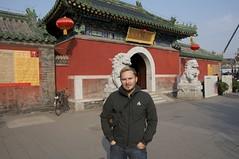Beijing (AroundtheWorldwithKid) Tags: china travel asia beijing australia queensland prc rtw peking noosaheads oceania travelwithchildren travelwithkid australiaeasterncoast