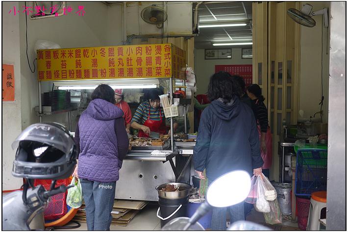 中壢美姿麵店 (15).JPG