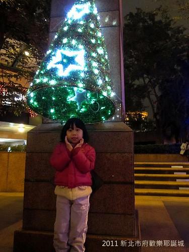2011新北市府歡樂聖誕城-IMG_3602