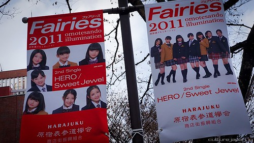 JPOP Fairies