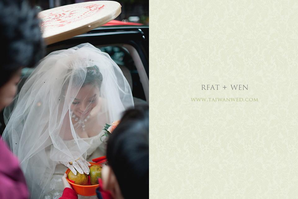 RFAT+WEN-059