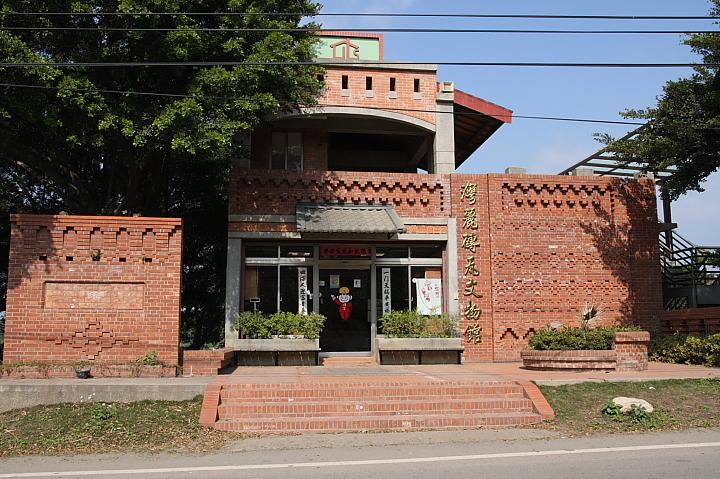 金良興觀光工廠(灣麗磚瓦博物館)0069