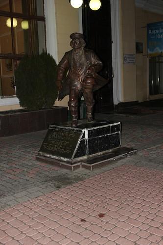 Памятник Отцу Фёдору, Харьков ©  FAndrey