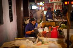 Night market (Eason Q) Tags: life china winter night canon market journey snacks 中国 旅行 冬天 夜市 jiangsu 生活 人文 changshu 佳能 小吃 江苏 常熟 humanistic