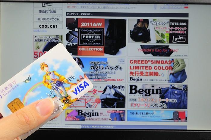 visa-debit-exp