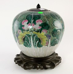 24. Antique Chinese Cabbage Leaf Urn