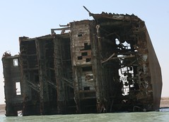 Shipwreck on the riverbank of the Khor al-Zubair, Iraq