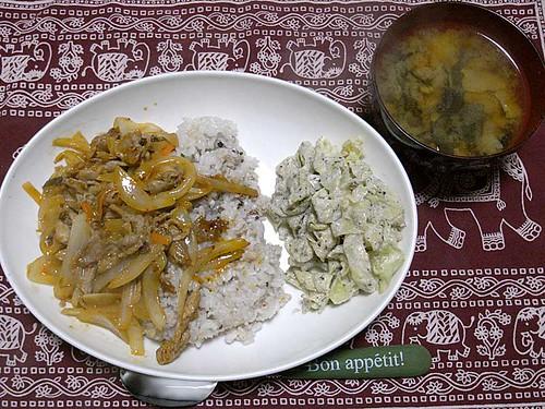 2012年1月23日の晩ご飯