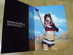 中川翔子 画像84