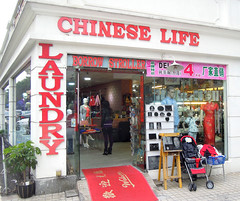 Chinese Life (cowyeow) Tags: life guangzhou china street red strange sign shop mall asian weird store funny asia stroller humor chinese bad wrong badenglish laundry guangdong engrish badsign shenzhen chinglish funnysign redandwhite borrow fail chingrish chineselife funnychina wrongsign