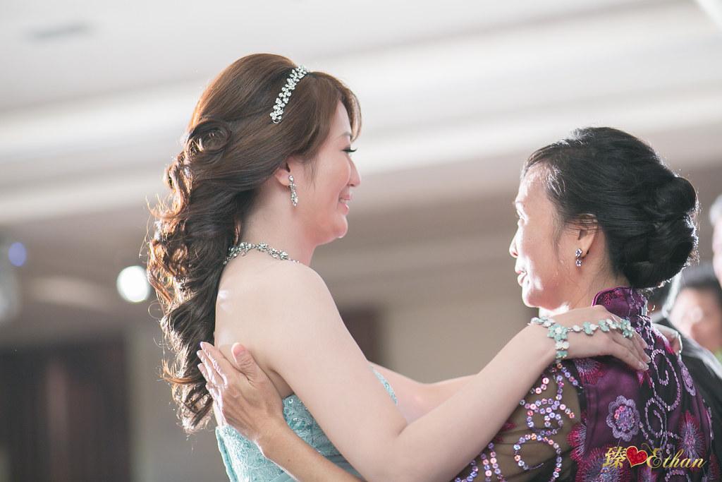 婚禮攝影, 婚攝, 晶華酒店 五股圓外圓,新北市婚攝, 優質婚攝推薦, IMG-0117