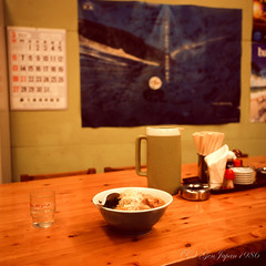 20160319-22 (GenJapan1986) Tags: 2016 fujifilmgf670wprofessional        film  island japan tokyo  food ramen niijima fujifilmprovia400x