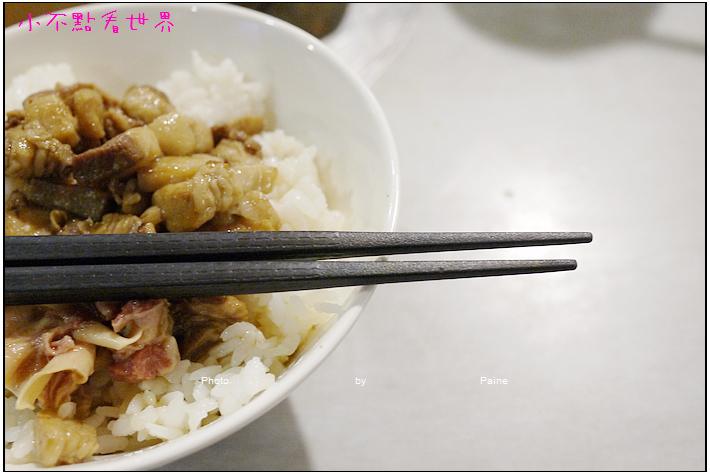 魚羊鮮第八味火鍋 (20).JPG