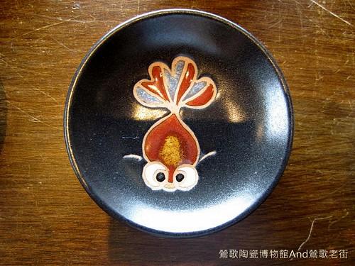 鶯歌陶瓷博物館And鶯歌老街-IMG_3014