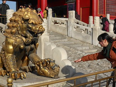 January 1-2 178 (MinnesotaSon) Tags: beijing lion forbiddencity shishi palacemuseum guardianlion gateofheavenlypurity