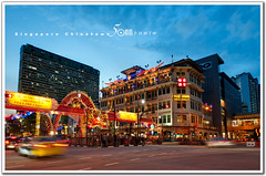 Singapore Chinatown (fiftymm99) Tags: new bridge building skyscraper lights nikon singapore chinatown dragon year chinese decoration tall lunar d300 singaporechinatown fiftymm99 gettyimagessingaporeq2